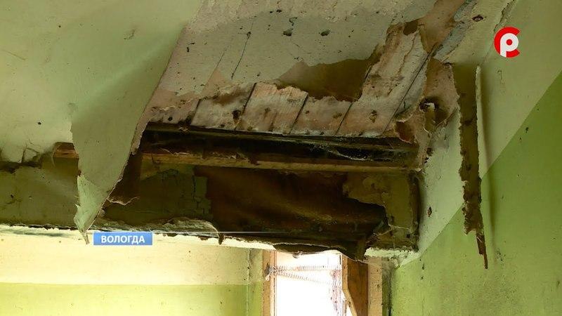 Дети войны в Вологде живут в аварийном доме