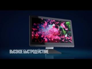 Форм-факторы устройств на Intel® Core™ 8-го поколения