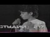 Ты, я и море - Ласковый май. Солист Андрей Гуров (1989)