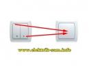 Проходной выключатель вместо перекрестного схема подключения