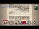 Abnormal Summit 171009 Episode 169 English Subtitles