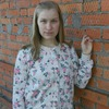 Maria Malysheva