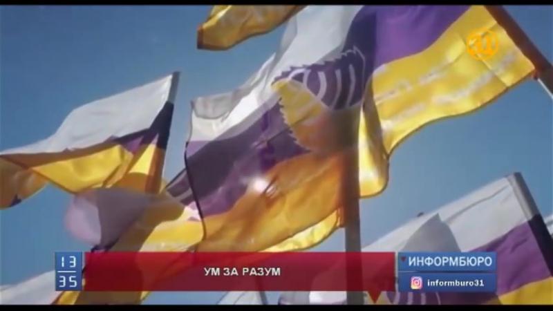 По 5 лет колонии получили в Караганды двое последователей движения «Союз со-творцов святой Руси»
