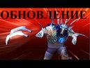Черепашки ниндзя Легенды TMNT Legends 87 Мульт игра для детей Мобильные игры