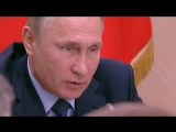 Герман Греф и Владимир Путин о технологии блокчеи