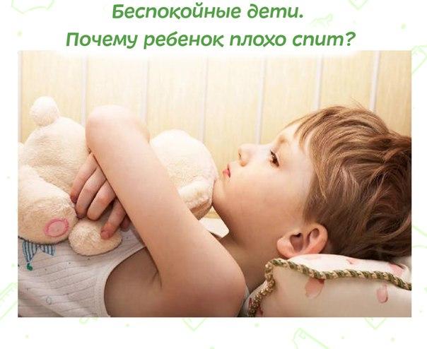 покупки необходимо почему ребенок ерзает попой появлением