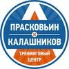 Бизнес-тренинги и мастер-классы в Казани