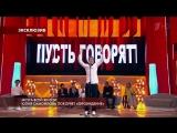 ЮрКисс - Пусть говорят Евровидение. Выпуск от 27.04.2018