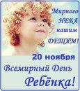 Галина Ямщикова фото #21