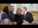Путин вручил награду семье летчика Филипова