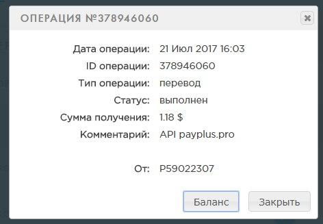 https://pp.userapi.com/c841624/v841624285/cdcf/4Q4i8_L4mFA.jpg