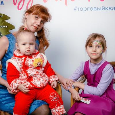 Irinochka Макарова