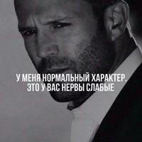Аватар Жамшида Нишанбаева