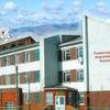 Центр содействия трудоустройства выпускников ГЭТ
