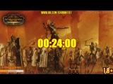 [18+] Шон и Одиночество - Цари Гробниц в TW: Warhammer II - стрим 4