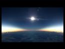 Тайна солнечного затмения