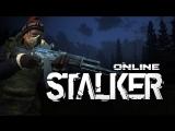 stalker online  stalker online (СРД)