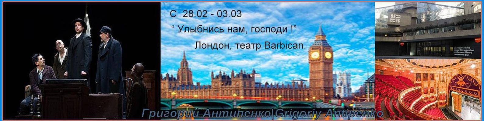 I Правопис основи слова Український правопис 2015