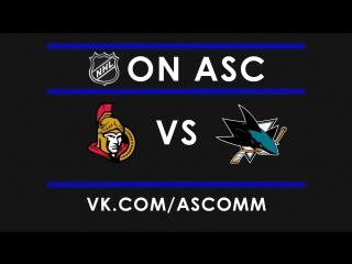 NHL   Senators VS Sharks