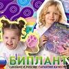 БИПЛАНТ | Российский производитель игрушек