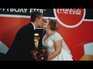Жених и невеста навестили Кубок Чемпионата мира в Воронеже