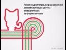 «Совещание» - Официальный русский дубляж культовой короткометражки