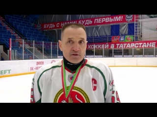 Награждение Чемпионов РХЛ ПАО