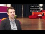 Разговор об интернет-маркетинге с Семёном Боярским, «Одноклассники»