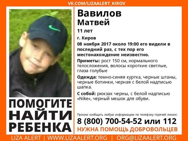 Фото №456284813 со страницы Екатерины Шмыриной