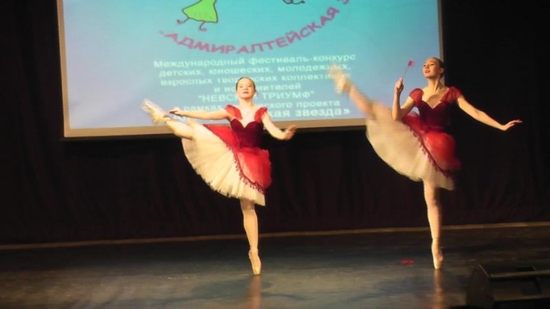 Графини Вишенки из балет Чипполино