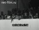 Встреча некрасовцев в Новороссийске. 1962 год.