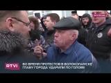В телевизоре говорят, что правящая партия Единая Россия имеет огромную поддержку у населения.