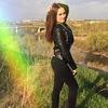 Marina Davydova