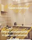 Объявление от Ксения - фото №3