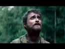 🎬Джунгли / Jungle (2017) HD