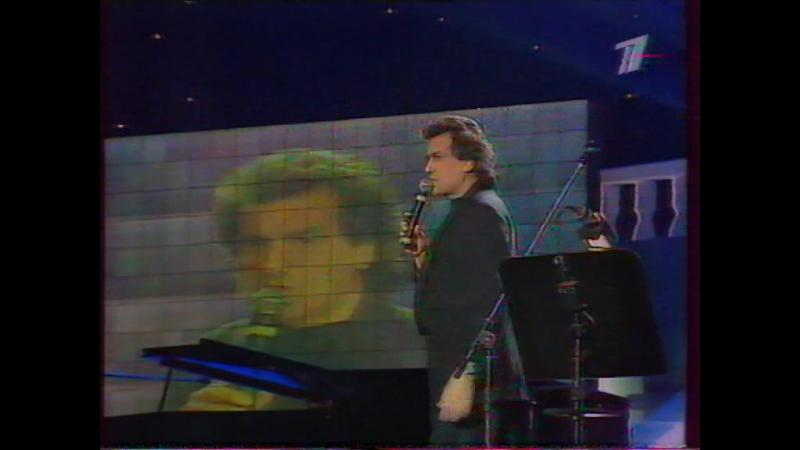 Сан-Ремо в Кремле - 2001 (ОРТ, 02.05.2001) Тото Кутуньо - Salut
