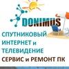 DONIMUS - Спутниковый Интернет и ТВ в Крыму