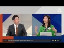 JTBC Political discussion