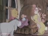 Winnie the pooh vine