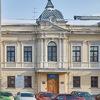Екатеринбургский театральный институт