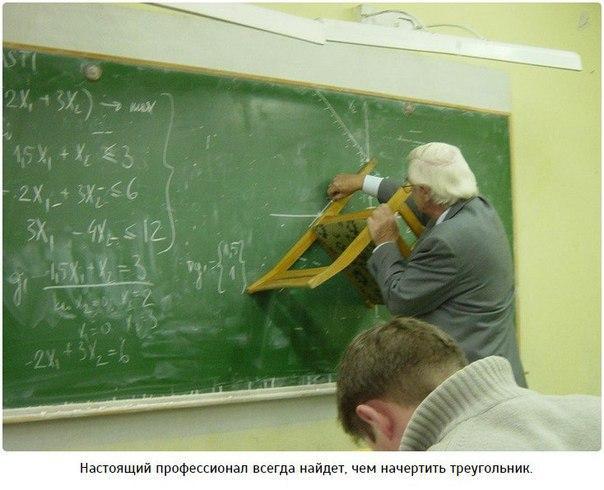 Когда преподаватели действительно круты 😎
