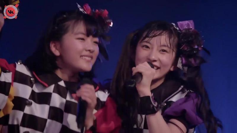 Batten ShowJo Tai - Touto [Live at Tokyo Taikai Ebisu LIQUID ROOM]