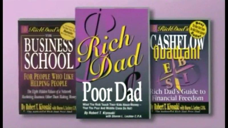 Разница в мышлении богатых и бедных Роберт Кийосаки