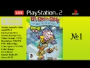 [S-Video][PS2] Ed, Edd n Eddy: The Mis-Edventure -2005 №1