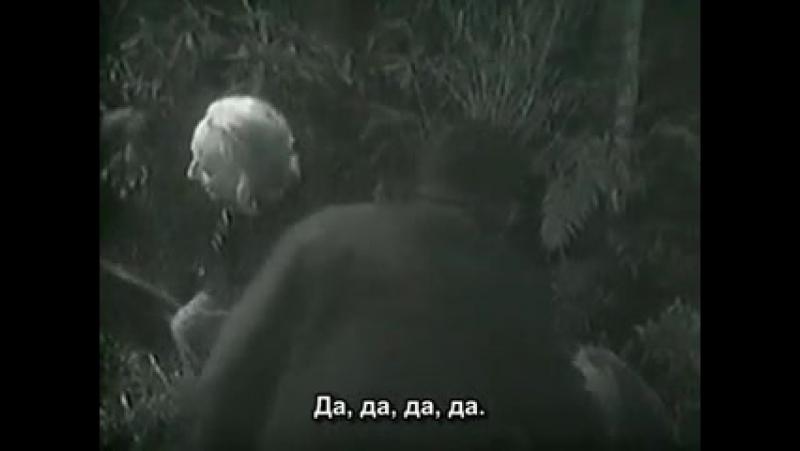 Классический Доктор кто 1 сезон 1 серия 3 эпизод «Лес страха» Русские субтитры