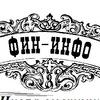 Школа сметчиков★Курсы сметного дела Новосибирск★