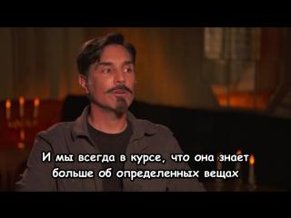 Мэтт Робертс и Мэрил Дэвис о сериале rus sub