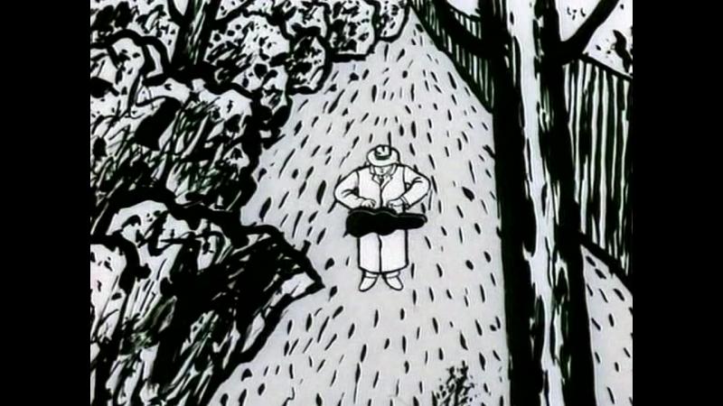 Наедине с природой (1988)