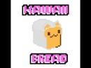 Кот:хлебушек