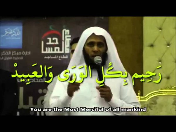 Oh Allah I come to you crying 😭 Beautiful Nasheed ~ Mansur Al Salimi